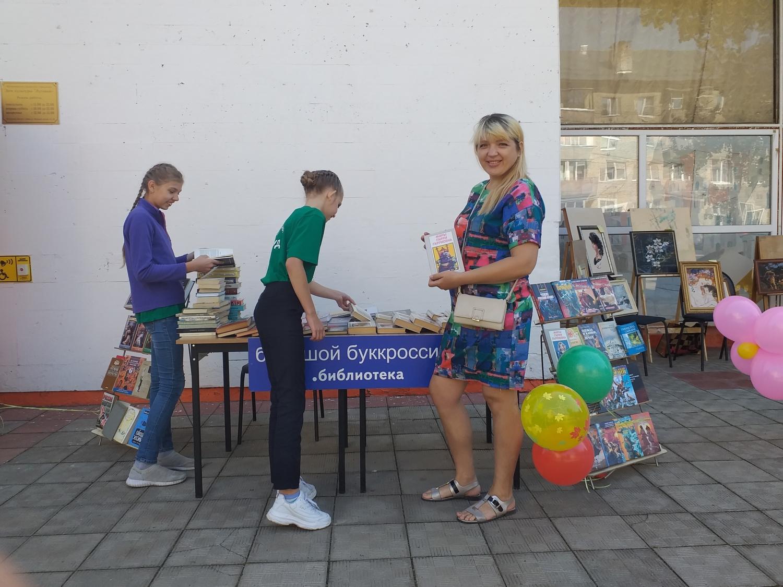 День Города. Большой буккроссинг -библиотека мкрн Луговая