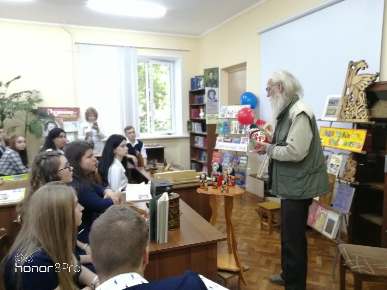 Хочу все знать - Краснополянская библиотека-1