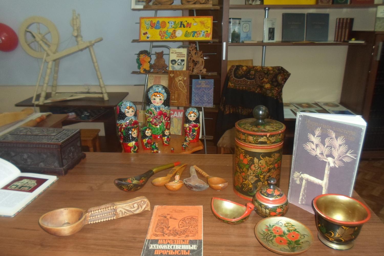 Хочу все знать - Краснополянская библиотека-2