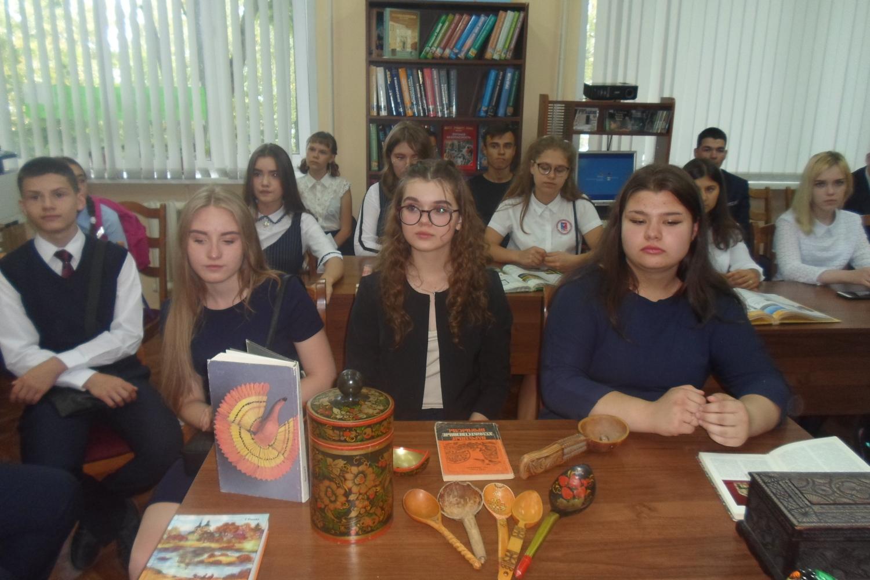 Хочу все знать - Краснополянская библиотека-3