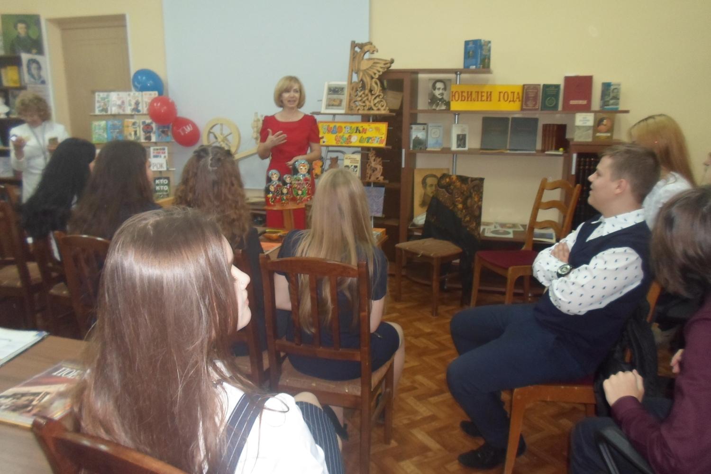 Хочу все знать - Краснополянская библиотека