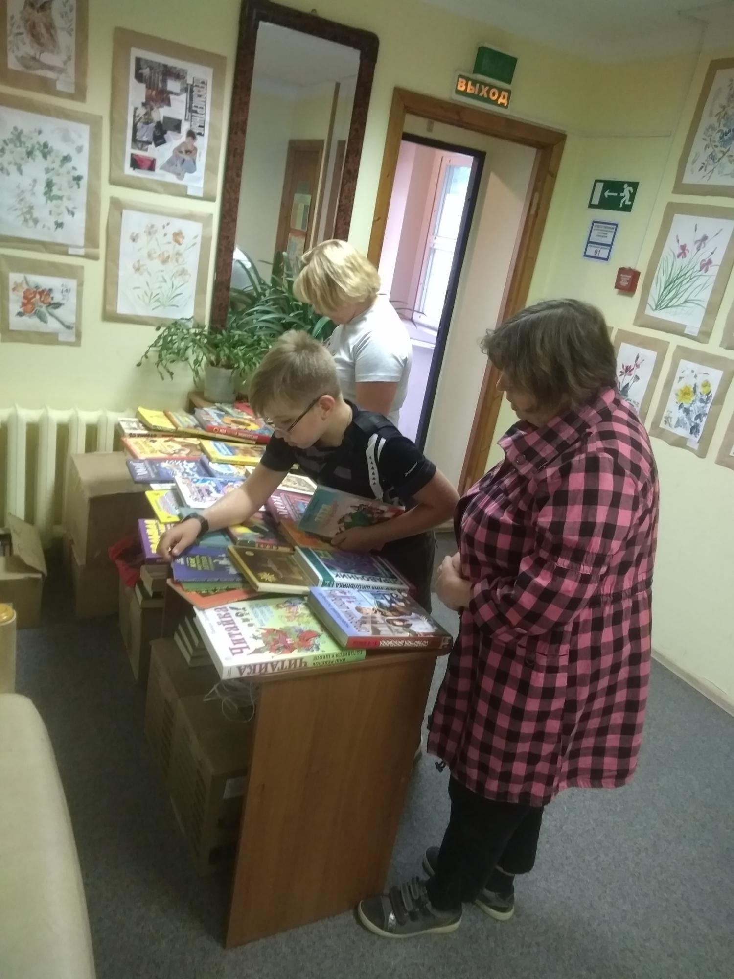 Книга в дар - Детская библиотека-1
