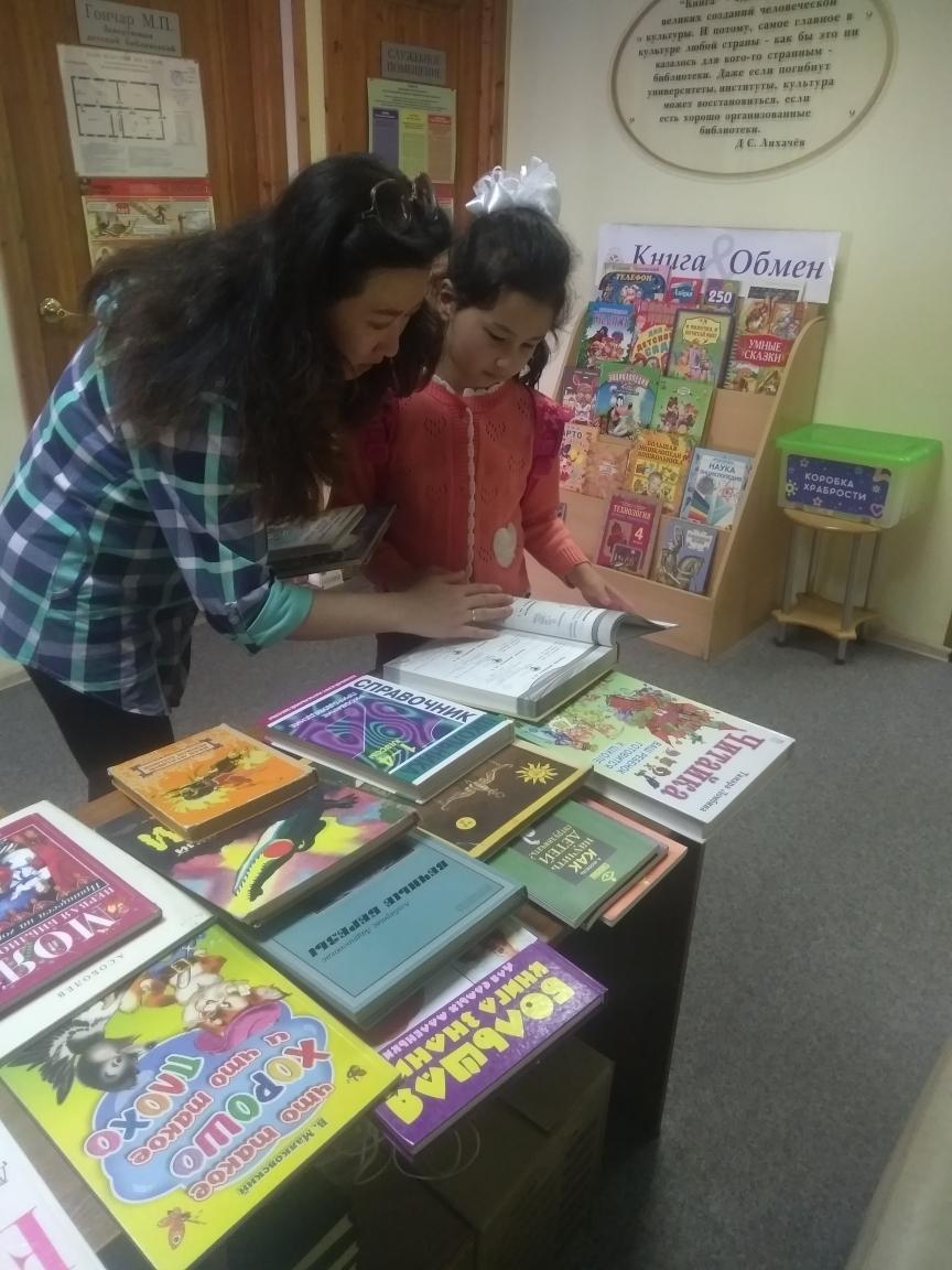 Книга в дар - Детская библиотека-2