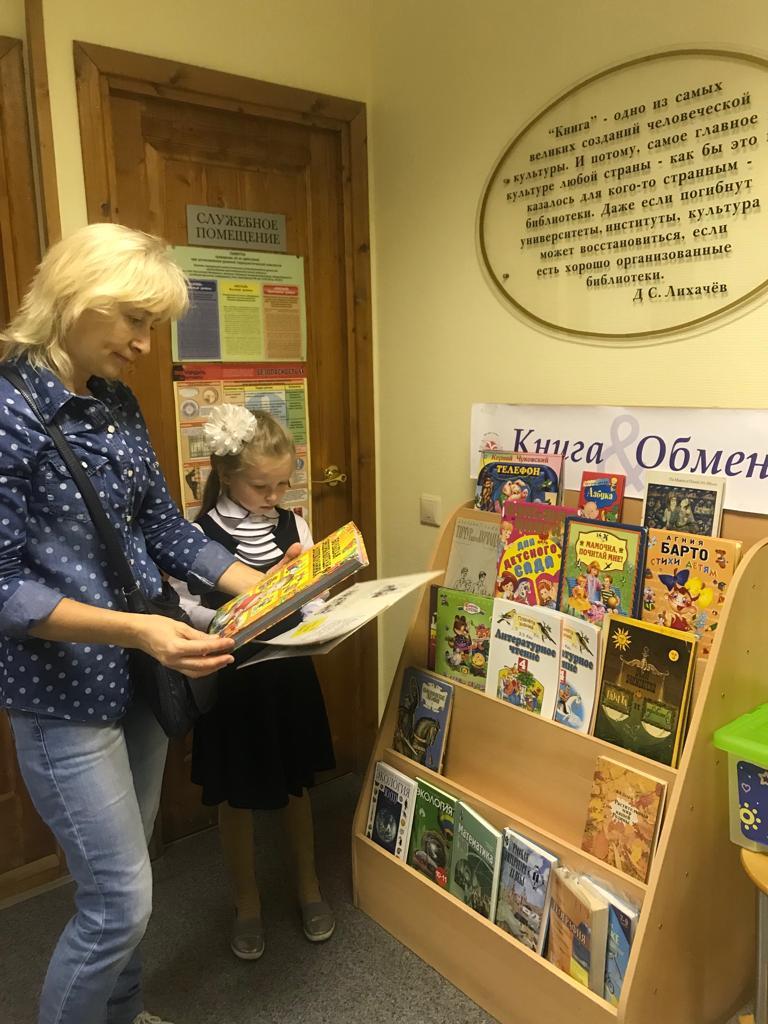 Книга в дар - Детская библиотека-5