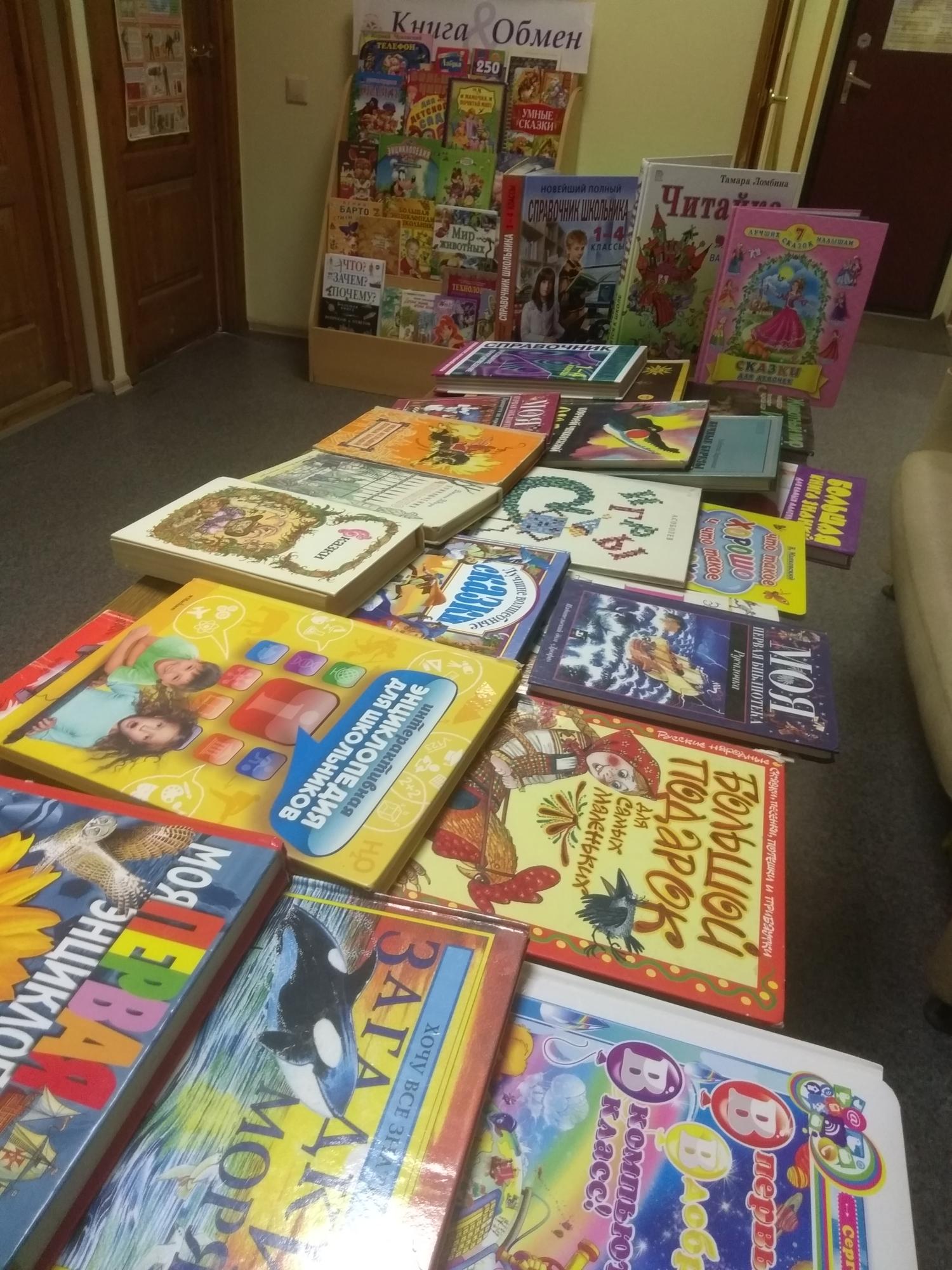 Книга в дар - Детская библиотека-6