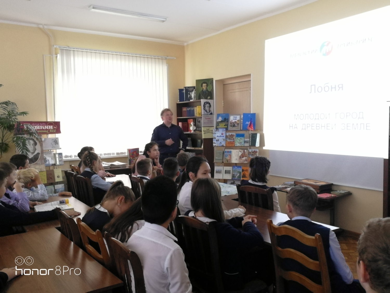 Молодой город на древней земле-Краснополянская библиотека-1
