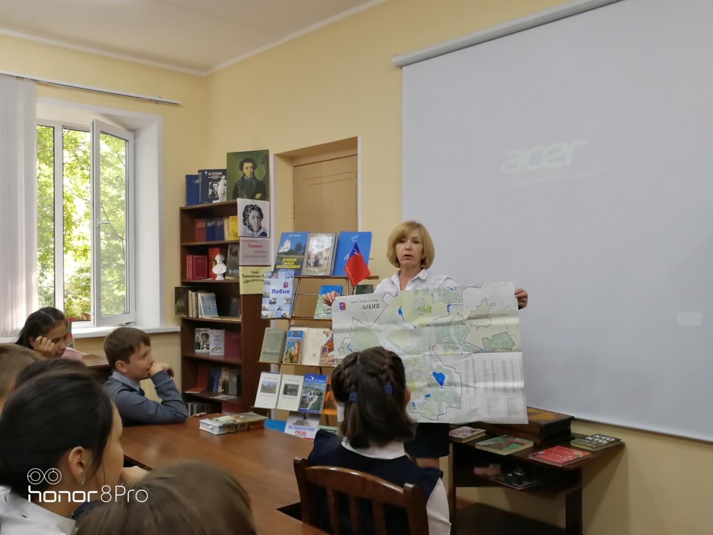 Молодой город на древней земле-Краснополянская библиотека-3