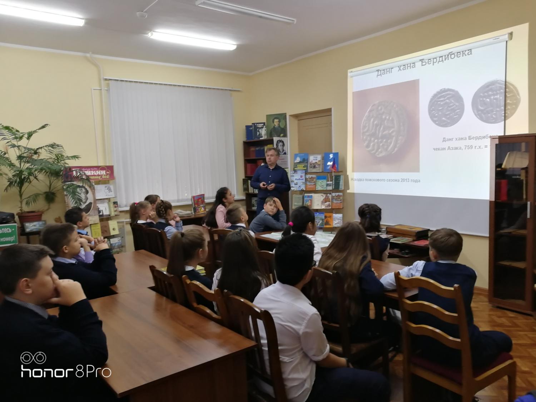 Молодой город на древней земле-Краснополянская библиотека-4