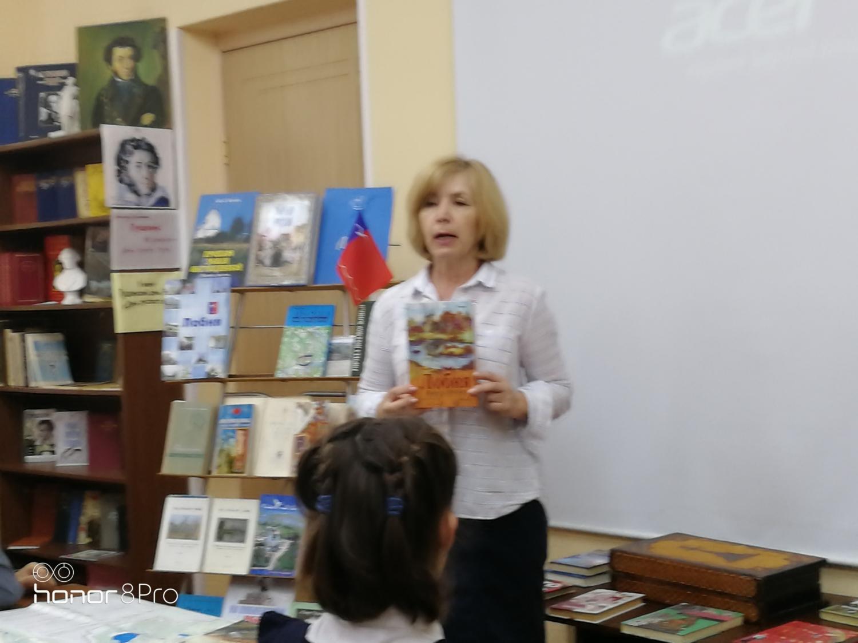 Молодой город на древней земле-Краснополянская библиотека-5