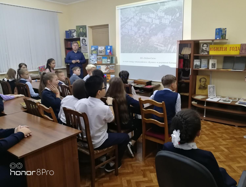 Молодой город на древней земле-Краснополянская библиотека
