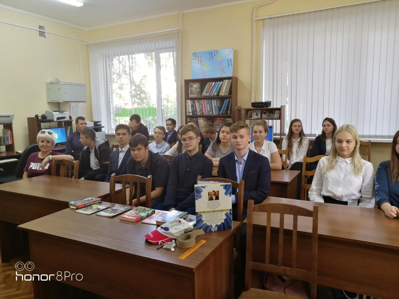 Опасности мнимые и настоящие-Краснополянская библиотека-1