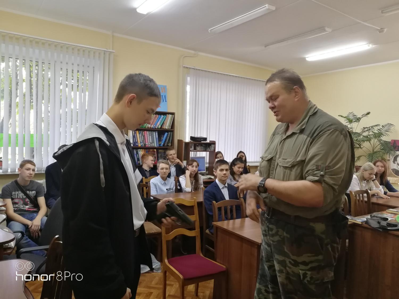 Опасности мнимые и настоящие-Краснополянская библиотека-5