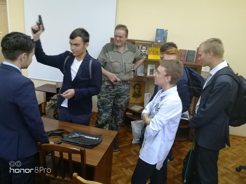 Опасности мнимые и настоящие-Краснополянская библиотека-6