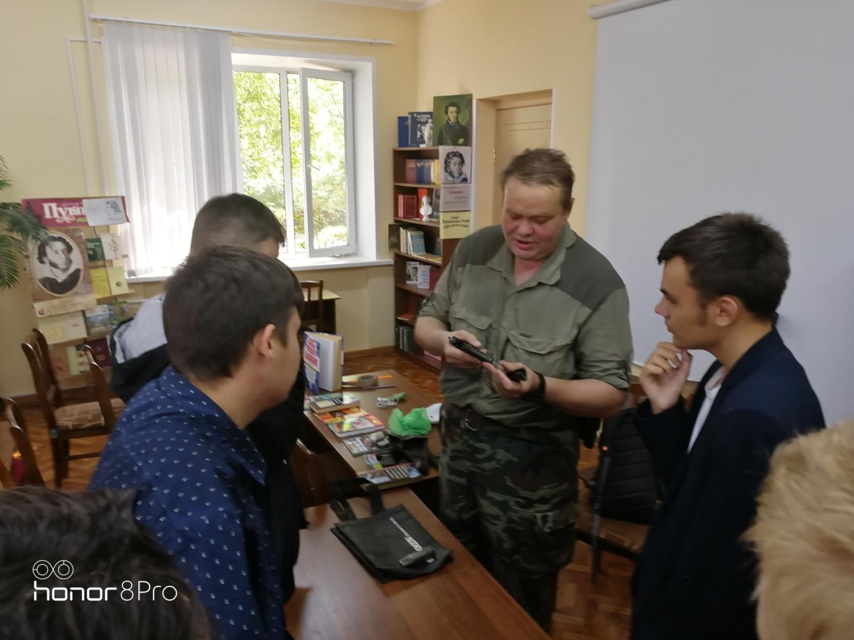 Опасности мнимые и настоящие-Краснополянская библиотека-7