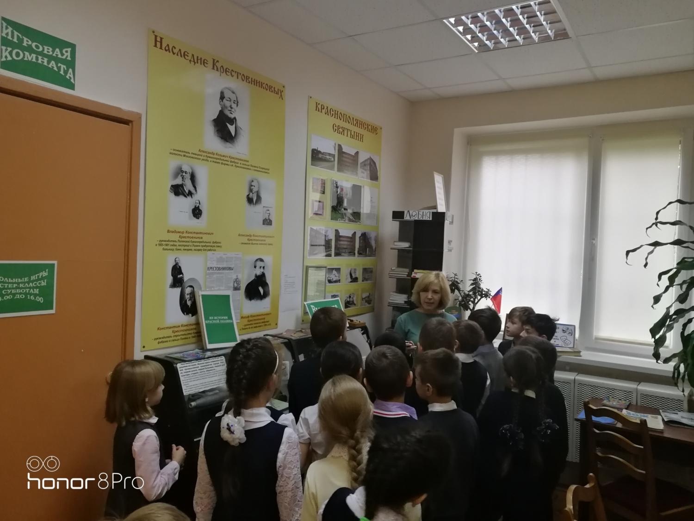 "\""Знатоки родного края\"" - Красная Поляна-1"