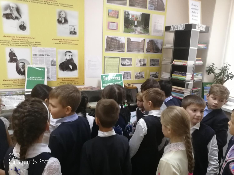 "\""Знатоки родного края\"" - Красная Поляна-2"