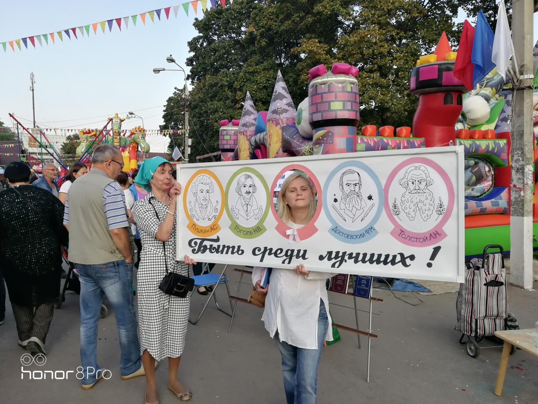 Знатоки родного края - Краснополянская библиотека-2