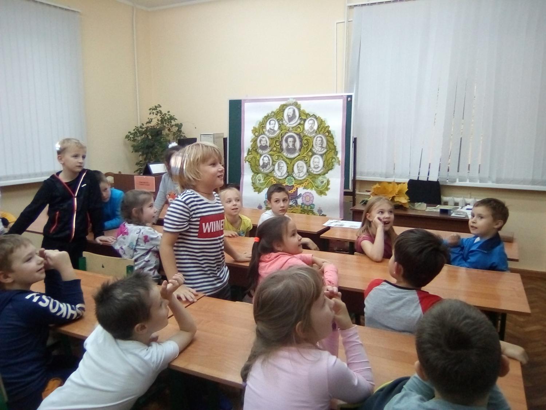 Всероссийский день чтения - Краснополянская библиотека-1