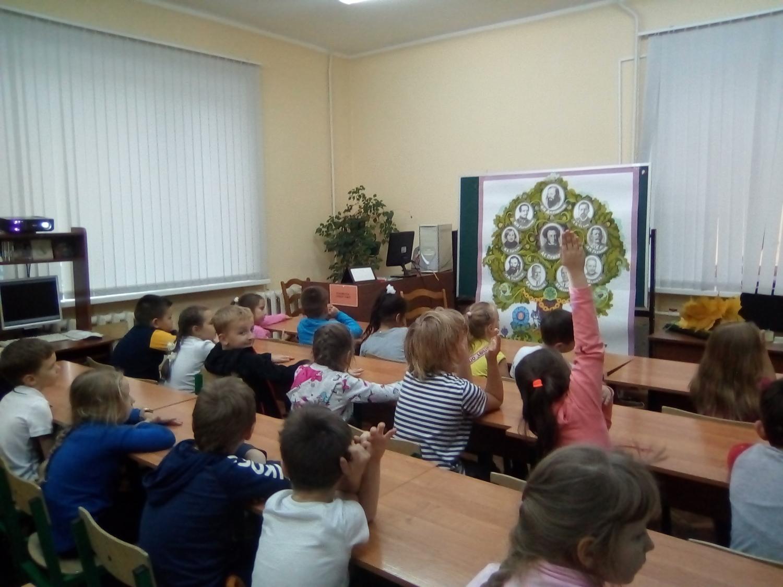Всероссийский день чтения - Краснополянская библиотека-10