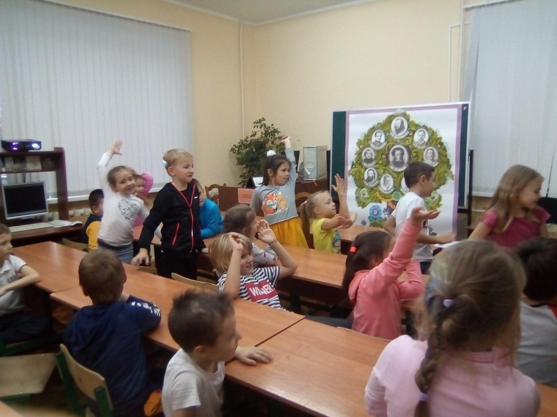 Всероссийский день чтения - Краснополянская библиотека-2