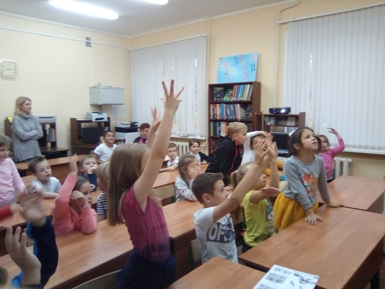 Всероссийский день чтения - Краснополянская библиотека-3