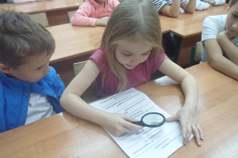 Всероссийский день чтения - Краснополянская библиотека-4