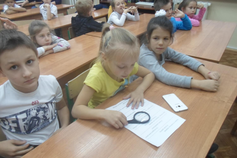 Всероссийский день чтения - Краснополянская библиотека-5