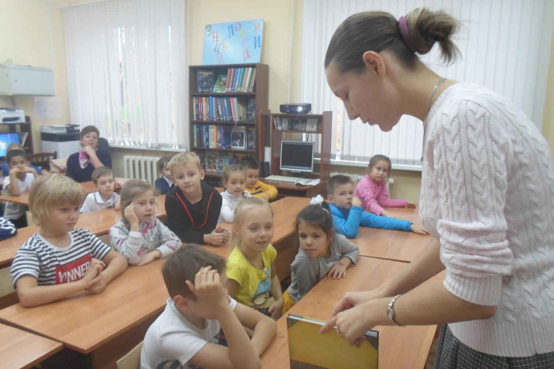Всероссийский день чтения - Краснополянская библиотека-6