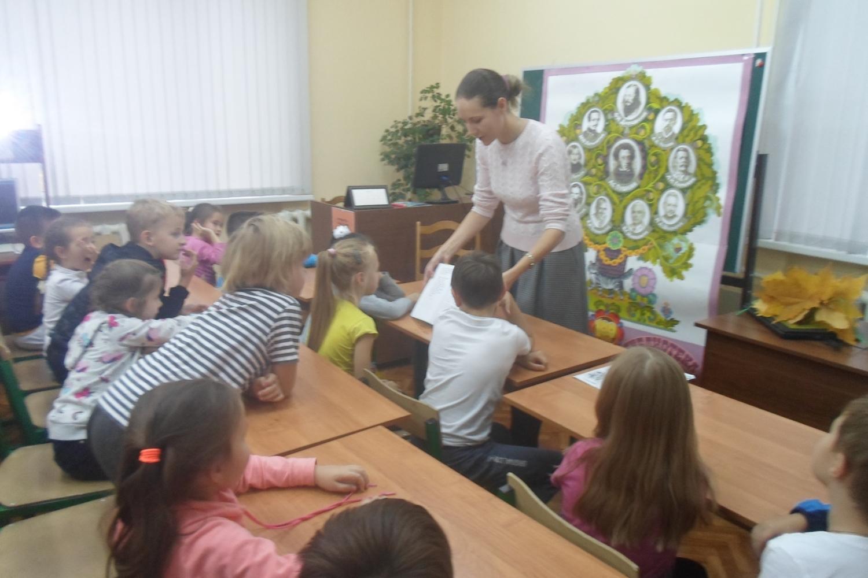 Всероссийский день чтения - Краснополянская библиотека-7