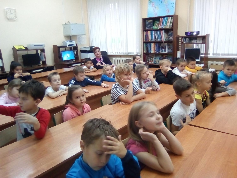 Всероссийский день чтения - Краснополянская библиотека-9