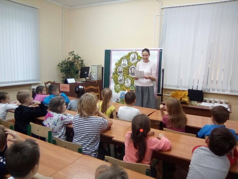 Всероссийский день чтения - Краснополянская библиотека