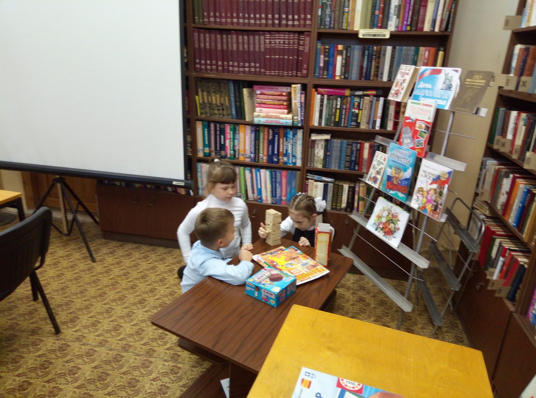 """Досуг в библиотеке - библиотека № 5 мкрн. \""""Южный\""""-2"""
