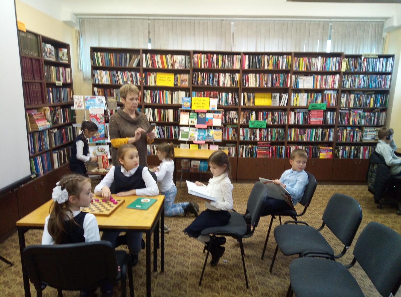 """Досуг в библиотеке - библиотека № 5 мкрн. \""""Южный\""""-4"""