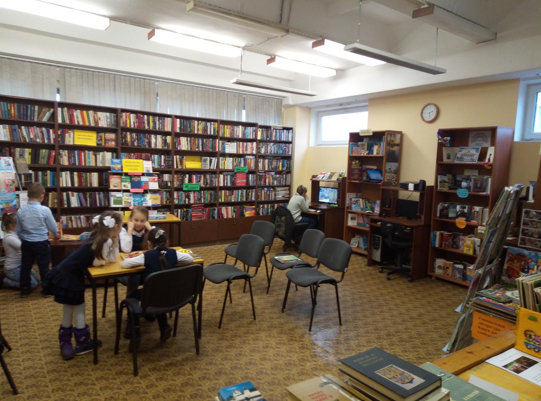 """Досуг в библиотеке - библиотека № 5 мкрн. \""""Южный\""""-6"""