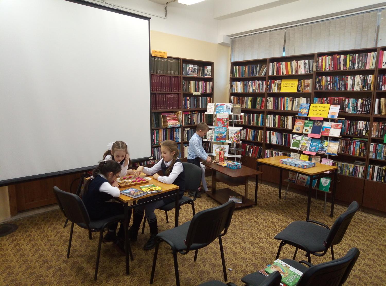 """Досуг в библиотеке - библиотека № 5 мкрн. \""""Южный\""""-7"""