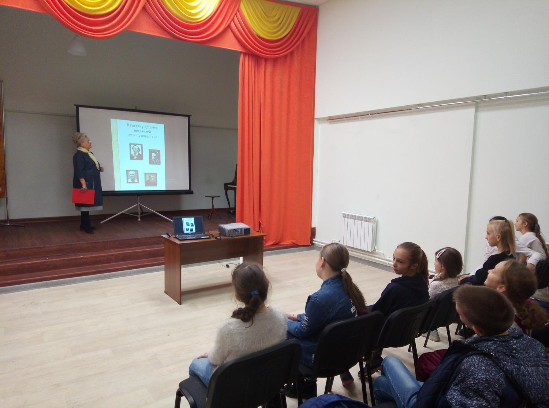 Обзор творчества детских писателей - библиотека №5 мкрн. Южный