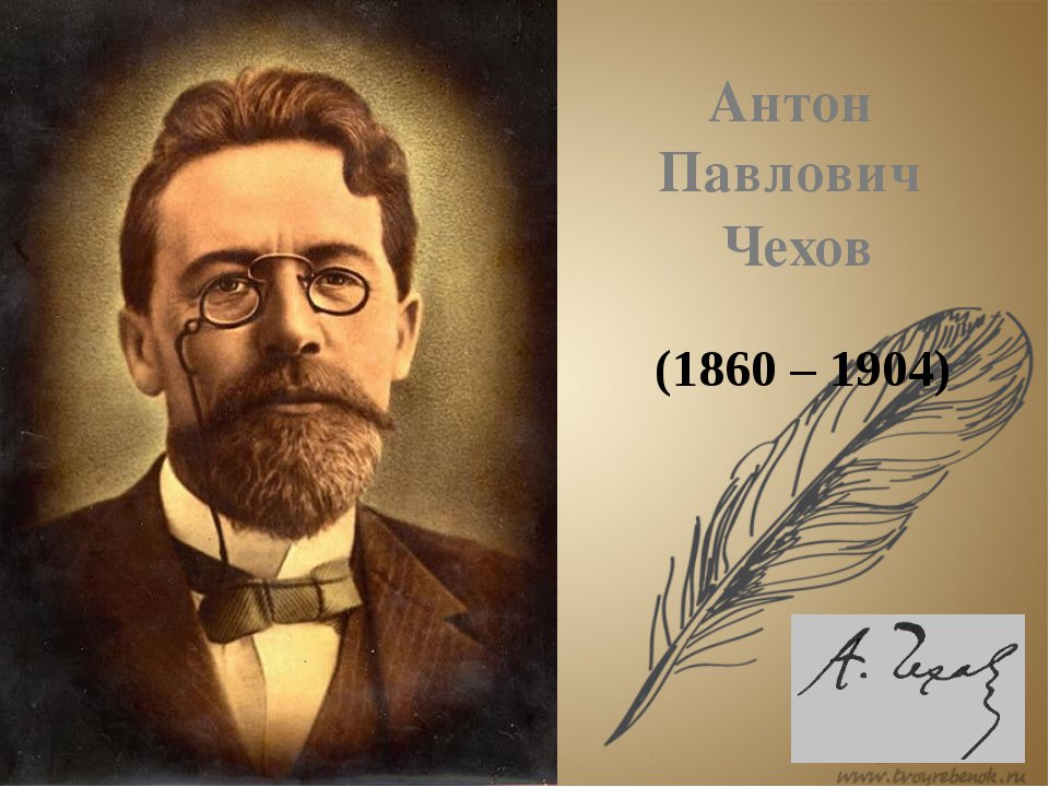 «Читаем Чехова» - библиотека мкр. Луговая