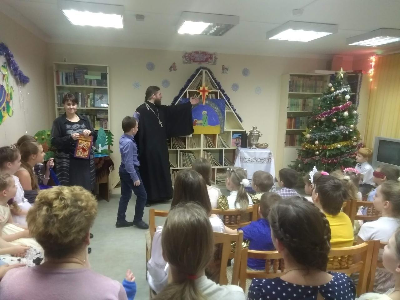 С Рождеством Христовым! - Детская библиотека