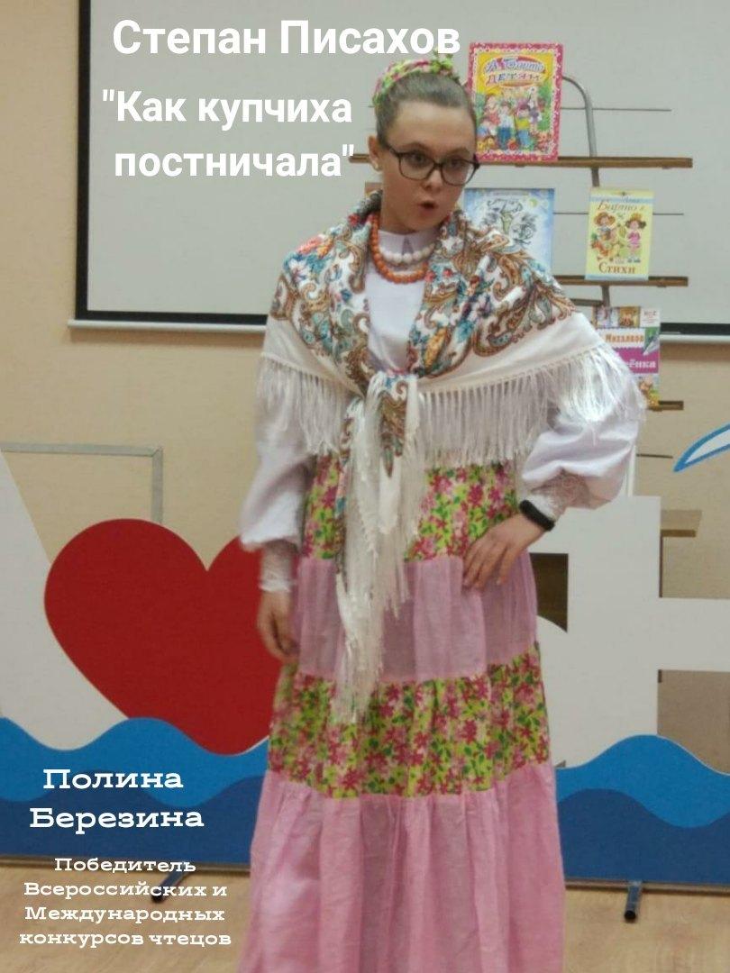 """Семейный клуб \""""Светоч\"""" Семейные чтения - Центральная библиотека-1"""