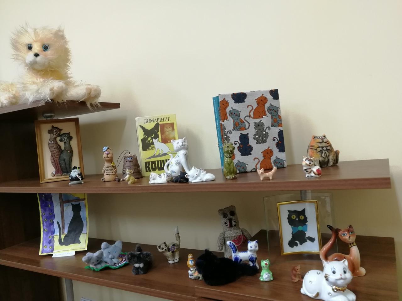 «Чудо по имени кошка» - Краснополянская библиотека