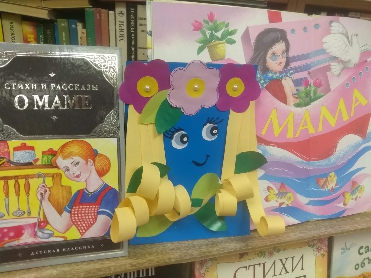 День весны в Детской библиотеке-4