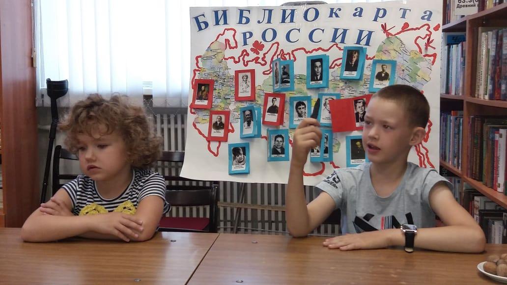 """Семейный клуб \""""Светоч\"""" Секреты нашего города - Центральная библиотека-4"""