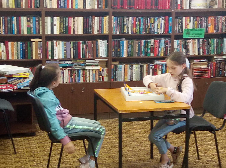 Игротека в библиотеке.-2