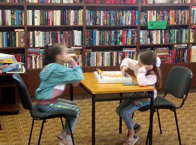 Игротека в библиотеке.