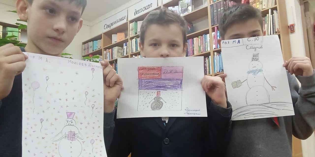 """Конкурс рисунков \""""Книговик\""""-1"""