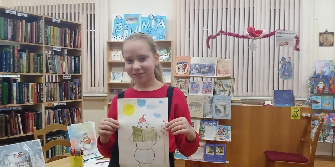 """Конкурс рисунков \""""Книговик\""""-3"""