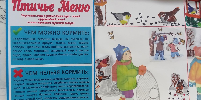 """Открытие и обзор выставки комиксов \""""Покормить и не навредить\"""".-2"""