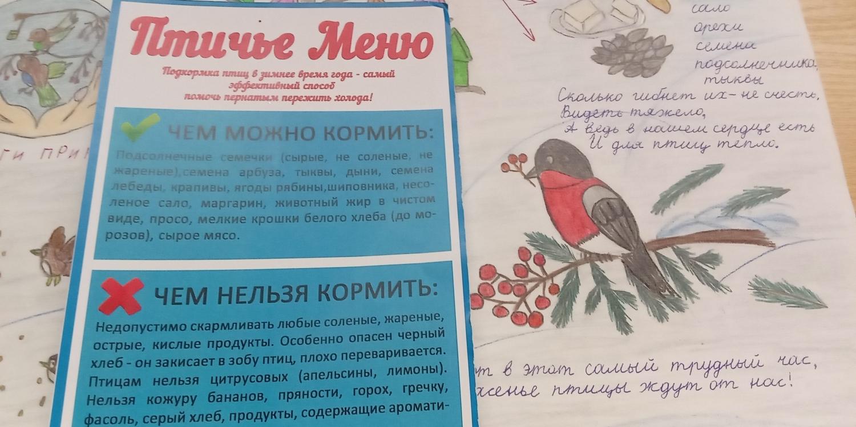 """Открытие и обзор выставки комиксов \""""Покормить и не навредить\"""".-6"""