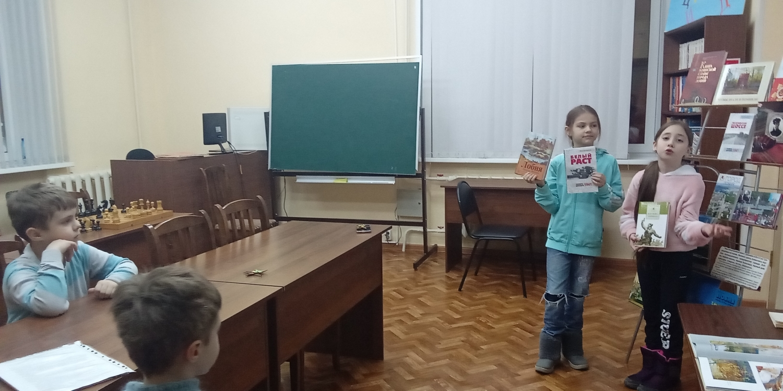 "\""С Днем защитника Отечества!\"" Концерт в библиотеке-1"