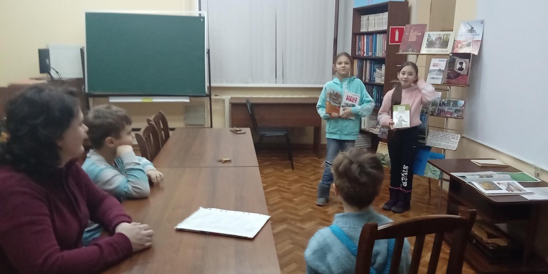 "\""С Днем защитника Отечества!\"" Концерт в библиотеке-2"